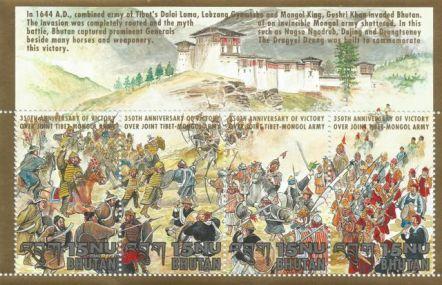 drugyel-dzong