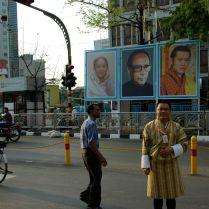 State Visit to Bangladesh, 2011