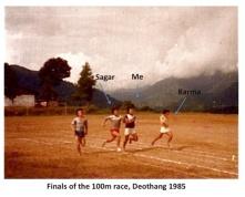 Running barefoot, Dewathang, 1984