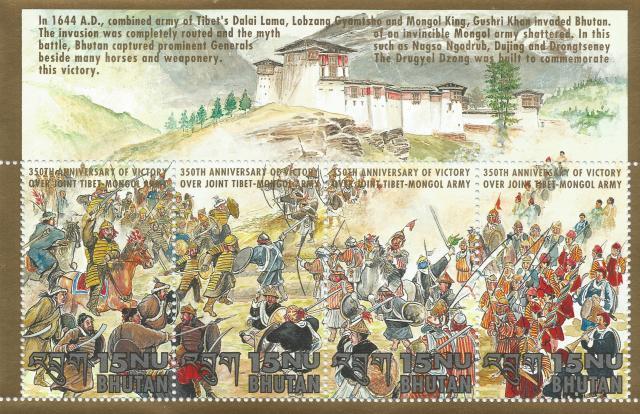 Stamp commemorative